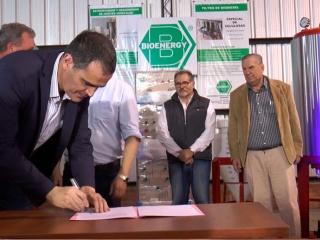 Firma-Ministro